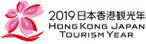 2019日本香港觀光年官方網站 Logo